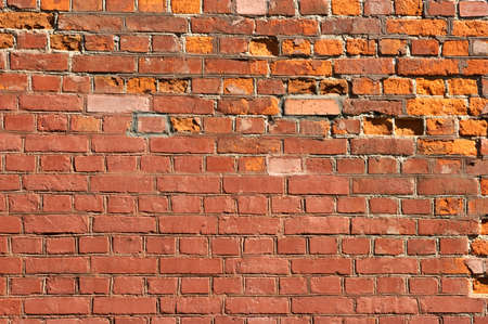suffusion: Red brick wall  background