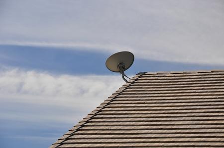 A satellite dish is aimed upward toward the southern sky  photo