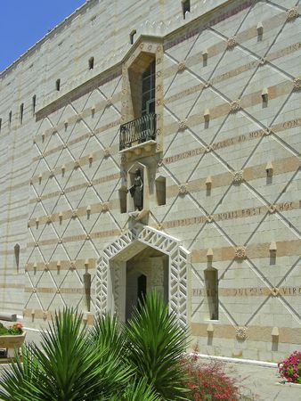 deference:  Church of Annonciation, Nazareth, Israel Stock Photo