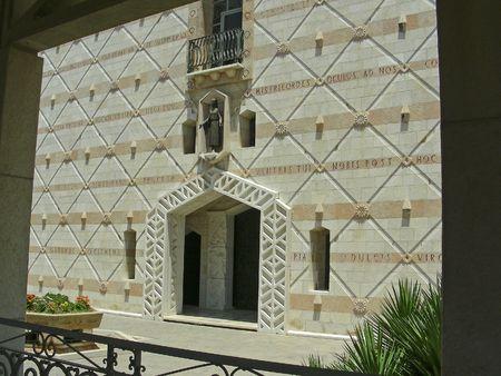 annunciation: Church of the Annunciation, Nazareth, Israel Stock Photo