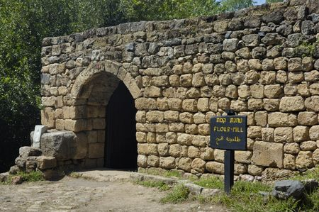 banias: old flour mill, Banias, Israel