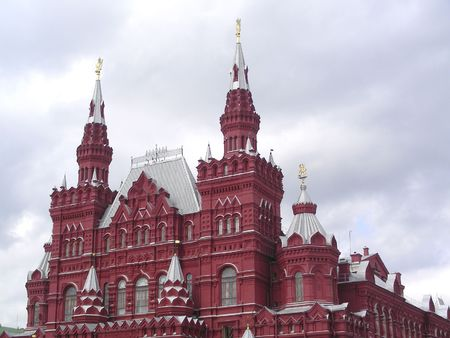 federation: Moscow, Red Square, Museum of history, Russian Federation