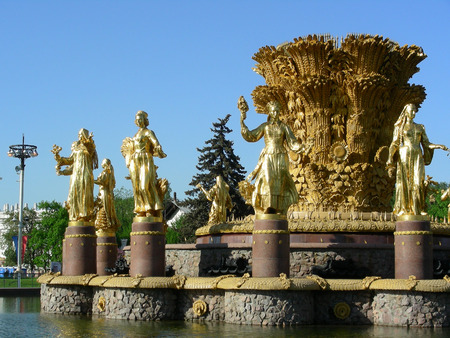 totalitarianism: The Peoples Friendship fountain (work by architects K. Topuridze and G. Konstantinovsky) at All-russian exhibition centre (VDNKH) at Moscow, Russia. Fountain symbolises 15 Soviet Republics.
