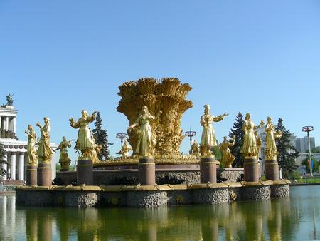 republics: The Peoples Friendship fountain. Fountain symbolises 15 Soviet Republics.