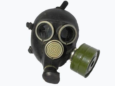 On a photo a gas mask, Russian manufacture. Stock Photo