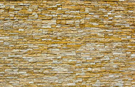 red brick repetition: Stone wall texture Stock Photo