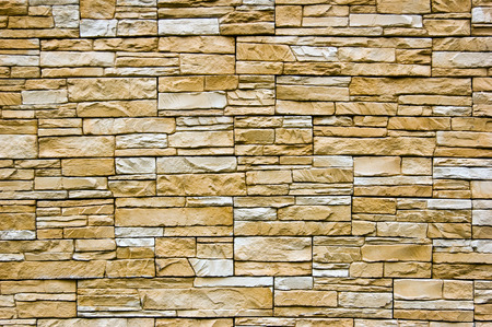 Stone wall texture Stock Photo - 1489429