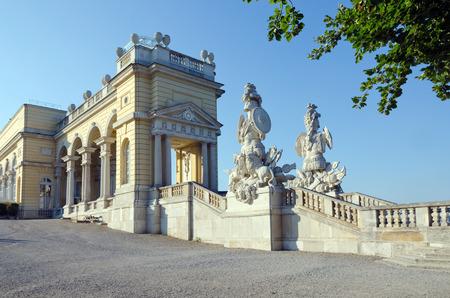 privy: Crown prince privy garden of Schonbrunn Palace in Vienna,