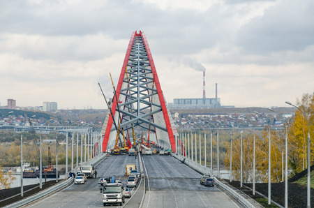 novosibirsk: Construction of arch bridge in Novosibirsk, Russia