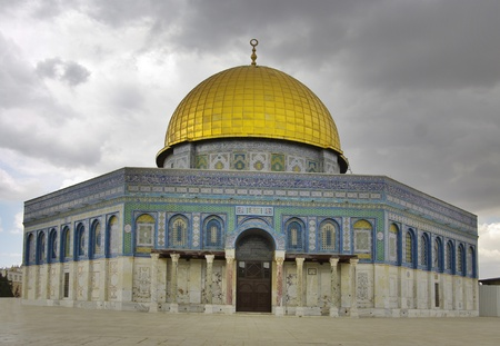 omar: The Rock (Oman) mosque, Old city of Jerusalem, Israel