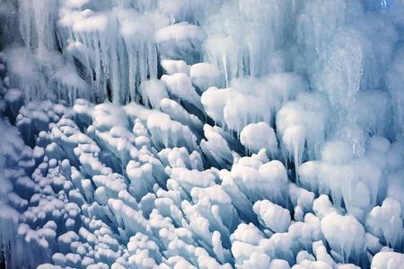 Ice background gorizontal Stock Photo - 11855632
