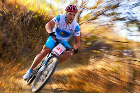 ALMATY, KAZAKHSTAN - OCTOBER 14: G.Krupnyakov (N43) in action at cross-country mountain bike Apple race October 14, 2012 in Almaty, Kazakhstan.