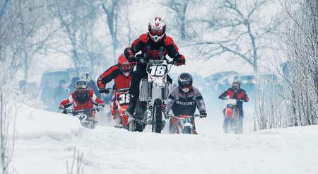 ALMATY, KAZAKHSTAN - JANUARY 29: Unidentified motocross rider on quad bike Yamaha at Opening motocross season race at the track