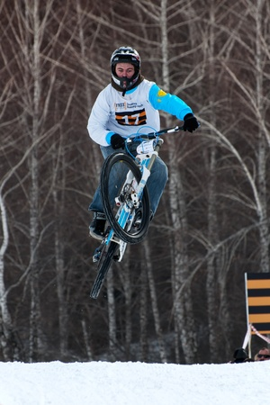 Almaty, Kazakstan - March 3: Beeline Snow BikeCross, March 3, 2012 in Almaty, Kazakstan. Competitor S.Bakirov (N17)