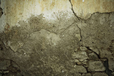 Dark urban wall background with copy space and crack Stock Photo