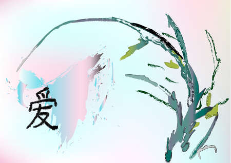 oriental watercolor leaves and chinese characters