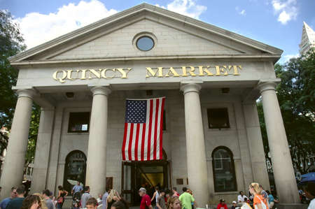 BOSTON, MASS - SEPTEMBER 3: Tourists in front of Quincy market building, Boston, Mass, USA, September 3, 2005 Editorial