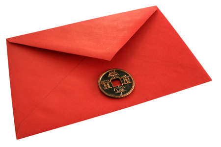 Chinese gift of a red envelope containing money. photo