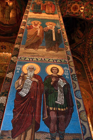 Mosaic icons of orthodox church in St. Petersburg Stock Photo - 1350234