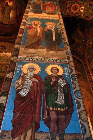 st  petersburg: Mosaic icons of orthodox church in St. Petersburg
