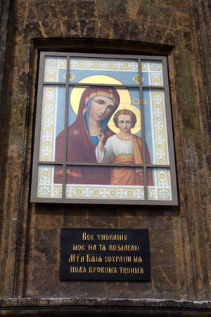 The icon of Mary at wall of cathedral photo