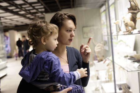 Family at historical museum in Moscow, Russia photo