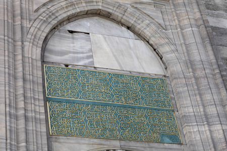 Inscription under gate of blue mosque in Istanbul, Turkey photo