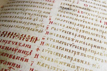 slavonic: Old Church Slavonic Alphabet
