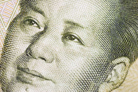 yuan: Mao (one yuan) Stock Photo