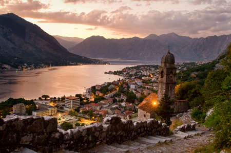kotor: Kotor - Montenegro Stock Photo