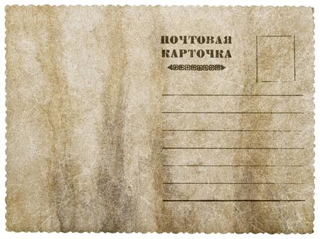 Postcard vintage isolated on white