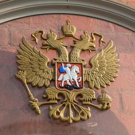 doubleheaded: State symbols of Russias, emblem of the double-headed eagle. Stock Photo