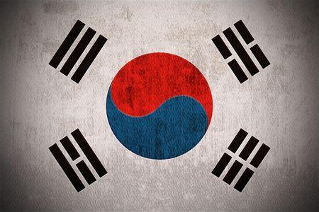 korea flag: Weathered Flag Of South Korea, fabric textured
