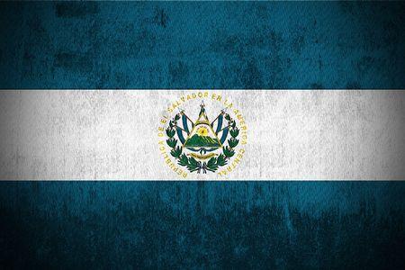 el salvadoran: Weathered Flag Of El Salvador, fabric textured