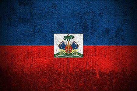 haiti: Weathered Flag Of Haiti, fabric textured Stock Photo