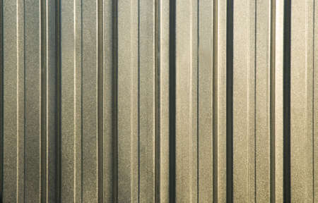relief metal good as a background Stock Photo - 3213490
