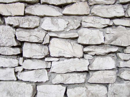 stone wall great as a background photo