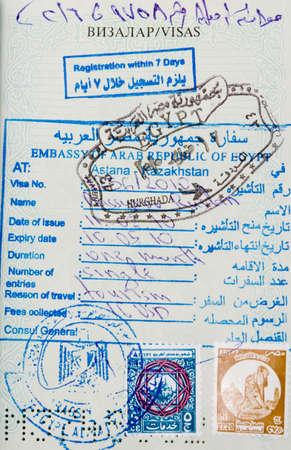 stamps on passport photo