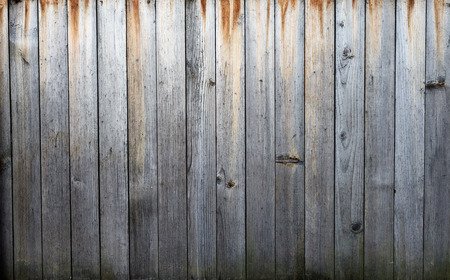 wooden texture: old wooden texture Stock Photo