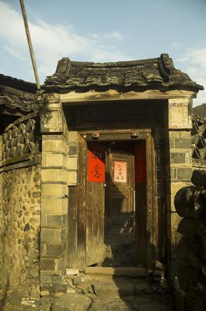 ballad: Ancient houses doors