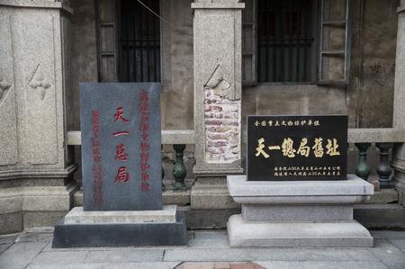 stele: Old stele
