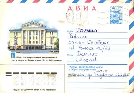 vintage envelope: sobre la vendimia