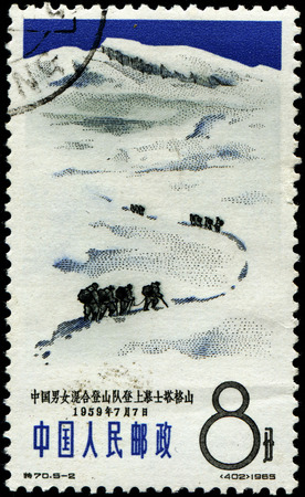"sweeps: CHINA - CIRCA 1959: Stamp printed in China showing a Mountaineers and Mountain with the inscription ""Muztagh Ata (7546 m), climbed 771959"" , circa 1959"