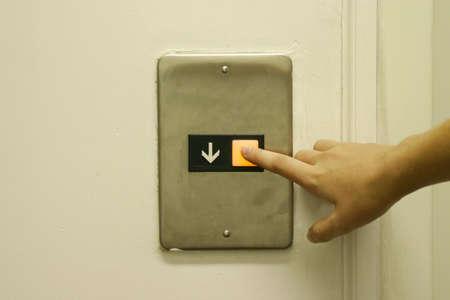 elevator button Stock Photo