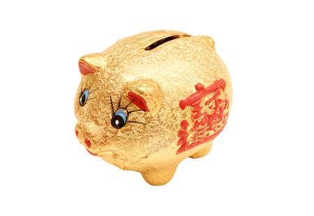 monies: Chinese piggy bank Stock Photo