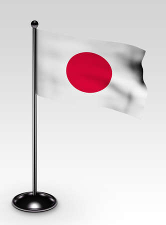 Small Japan flag with clipping path 3d render photo