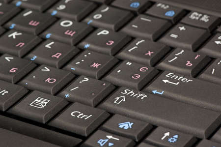 minicomputer: The computer keyboard. Stock Photo