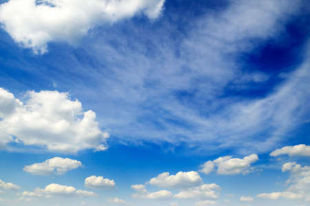 nebulosity:  clouds on a background of the sky  Stock Photo