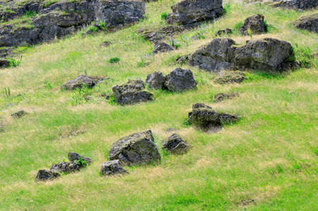 slope of mountain photo