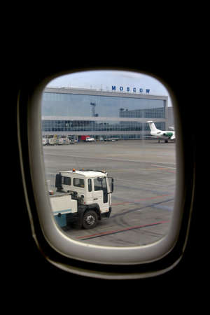 kind from a porthole on the air-port of Moscou photo